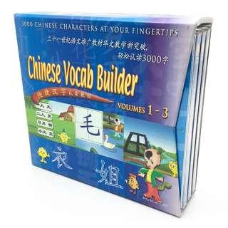 Chinese Vocab Builder