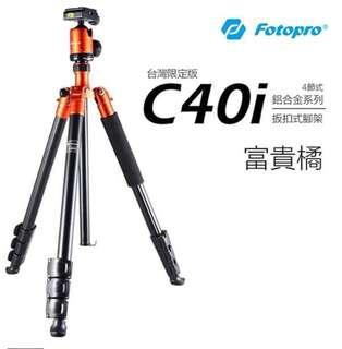 Fotopro C40i 相機三腳架