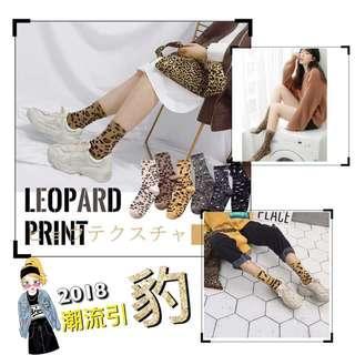 🚚 秋冬豹紋圍巾