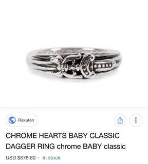 StealAF! Authentic Chrome Hearts Baby Dagger Ring