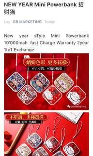 New Years powerbank