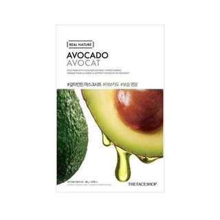 Sheet mask avocado