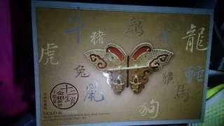 十二生肖金銀郵票小型張(香港)