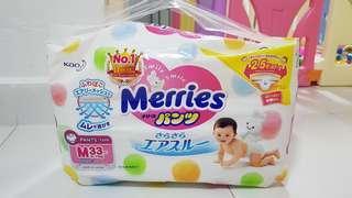 Selling BN sealed Merries M size walker Pants
