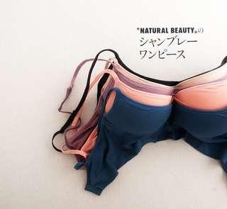 全新 出口日本無鋼圈內衣 無痕背心 5色 尾貨量少斷碼 100%new 學生孕婦通用 wireless bra肩帶可調 極舒適