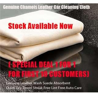 Genuine Natural Chamois Leather Car Cleaning Cloth Genuine Leather Wash Suede Absorbent Quick Dry Towel Streak Free Lint Free Auto Care