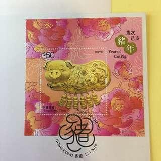 豬年 郵票 珍藏首日封 絲綢小型張 證明書