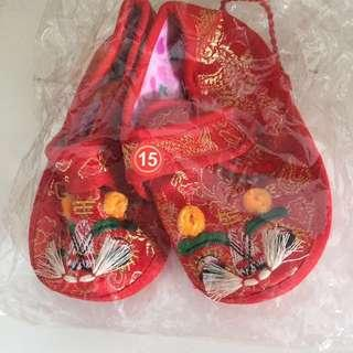 CNY Lion Shoes (size 15)