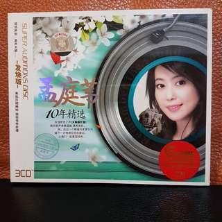 Sealed 3CD》孟庭苇