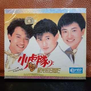 Sealed 3CD》小虎队