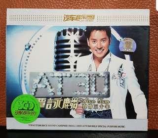 Sealed 3CD》Alan Tam 谭詠麟