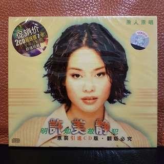 Sealed 2CD》许美静 Mavis Hee
