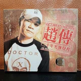 Sealed 3CD》赵传