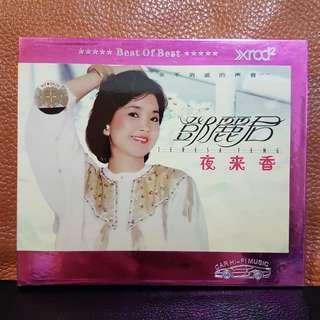 Sealed 3CD》邓丽君 Teresa Teng 夜来香