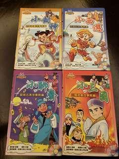 益智兒童書藉  4本