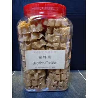 Beehive CNY Cookies