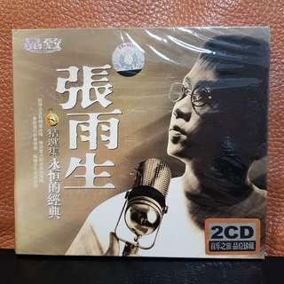Sealed 2CD》张雨生