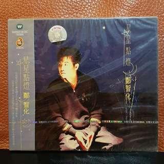 Sealed CD》郑智化