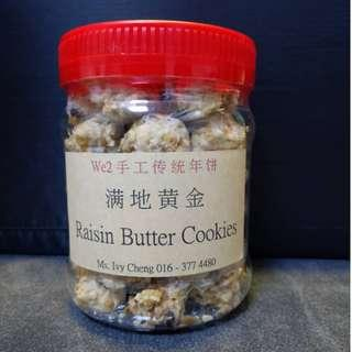 CNY Butter Cookies