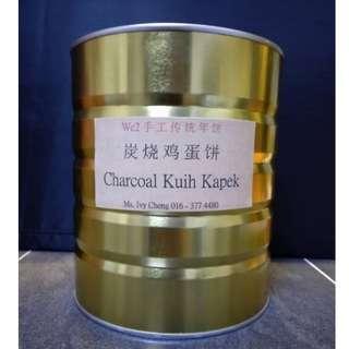 Kuih Kapek CNY Cookies