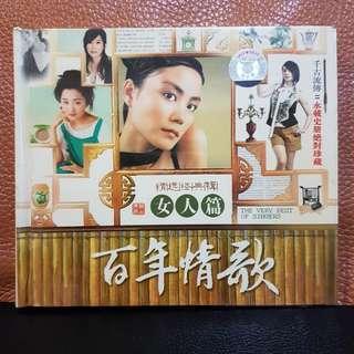 Sealed 3CD》 百年情歌 (女人篇)