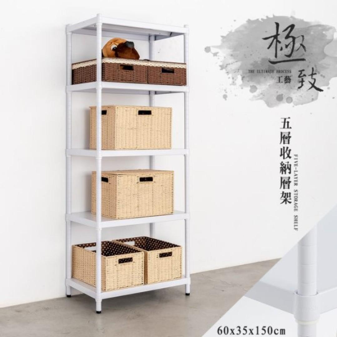 極致工藝 60X35X150cm 五層烤漆鐵板收納層架/收納架/置物架/倉儲架(兩色可選)