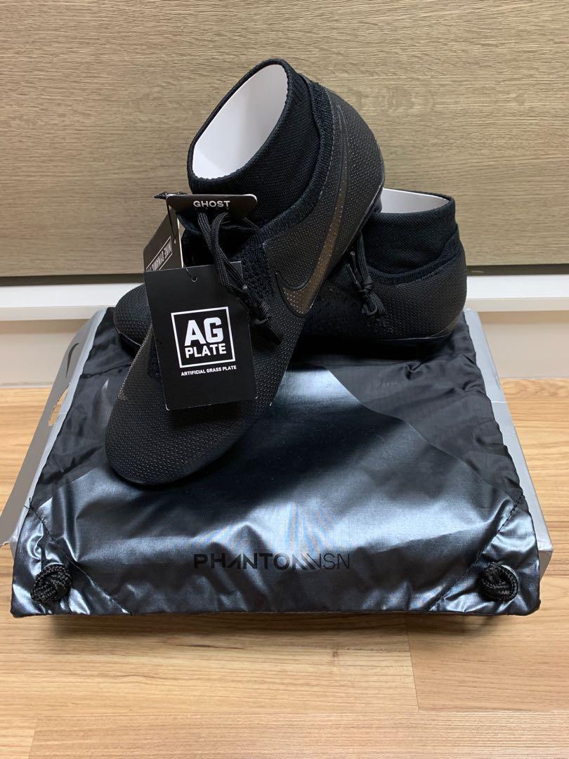 75d0be80e3b Nike Phantom VSN Elite DF AG-Pro Soccer Boots