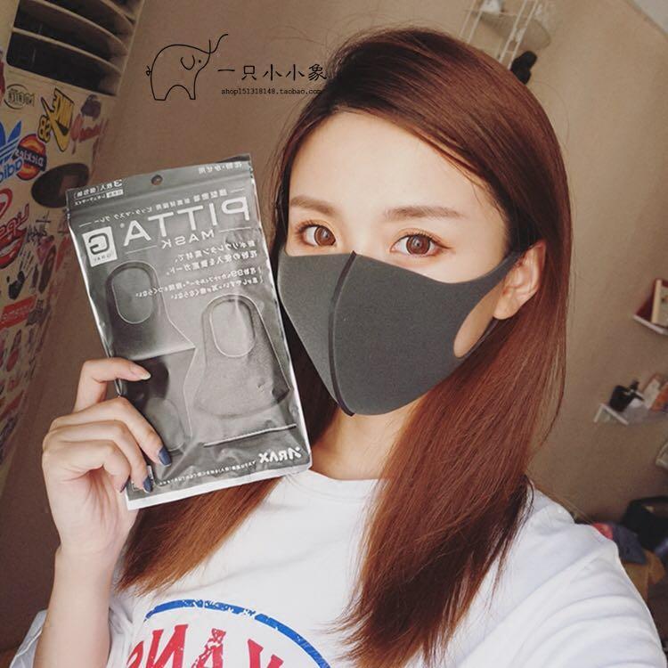 Care Health Mask amp; Designed Beauty Pitta Skin Japanese Face On