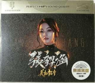 [Music Empire] 张韶涵 - 《美韵韶音》新歌 + 精选 ‖ Angela Zhang Greatest Hits Audiophile CD Album
