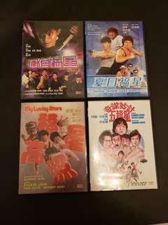 最佳福星 夏日福星 吉星拱照 奇謀妙計五福星 DVD