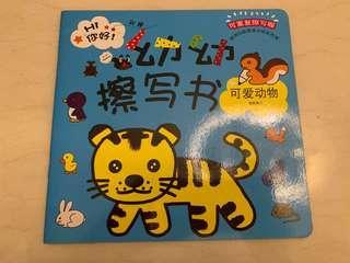 Erasable drawing book