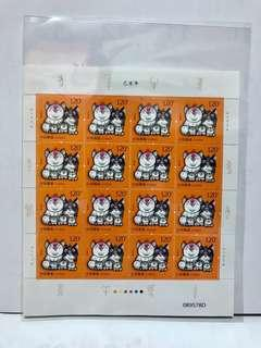 中國2019豬年全同號大版張郵票