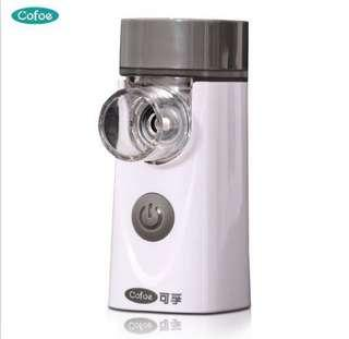 Portable and rechargeable nebulizer (with free warranty)