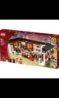 In Stock* Lego 80101 CHINESE NEW YEAR'S EVE DINNER  Ready stock, mint condition