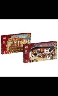 *In Stock* Combo Sets- Lego Chinese New Year Dragon 80102 & Eve Dinner set 80101