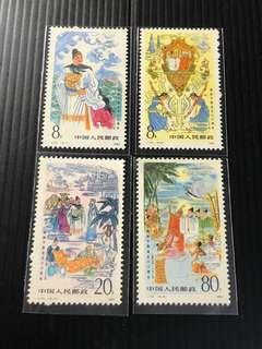 China Stamp - J116 郑和下西洋 中国邮票 1985