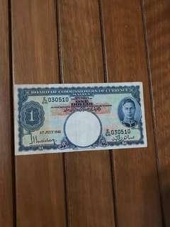 1941 $1 King George