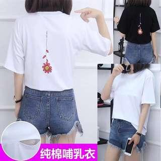 🚚 White Tee with flower design
