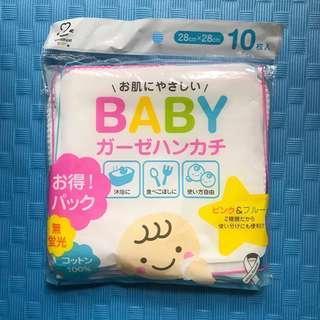 📣限時優惠!日本嬰兒紗巾