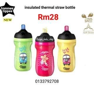 Tommee Tippee straw bottle