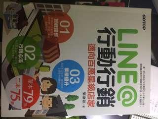 🚚 Line @行動行銷