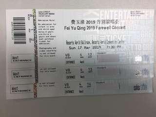Fei Yu Qing 费玉清 Farewell Concert 17 Mar 2019 - Row 4 tickets