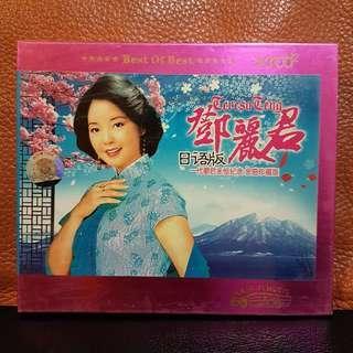 Reserved: Sealed 3CD》邓丽君 Teresa Teng 日语版