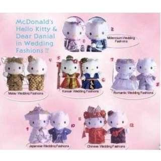 McDonalds Hello Kitty Wedding Collection
