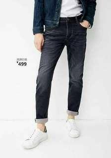 Dark Gray Maong Pants