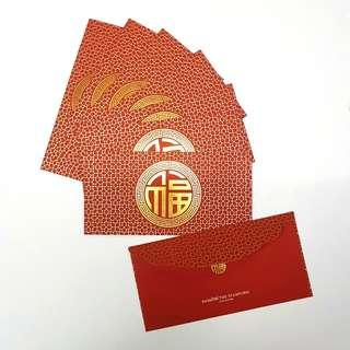 🚚 8 pcs CNY Red Packet/ Hong Bao/ Angpow/ Angbao from Swissotel The Stamford Hotel