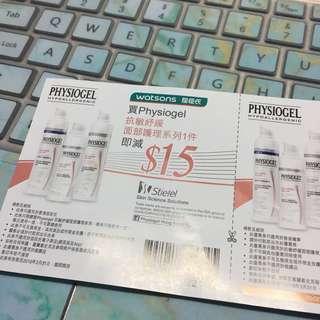 Physiogel 優惠卷