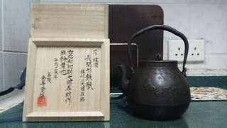 日本京都鉄壺,大國寿朗造,鈔鉄,有8O多年,有日本金寿堂,識 證書
