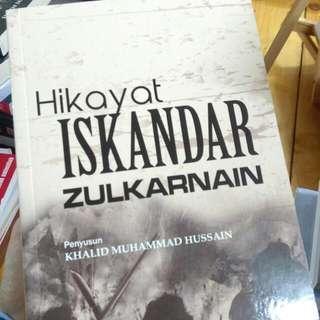 Hikayat Iskandar Zulkarnain