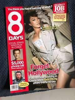 🚚 8 days magazine Fann wong 700$ bra issue!